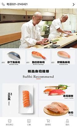 微信料理美食小程序