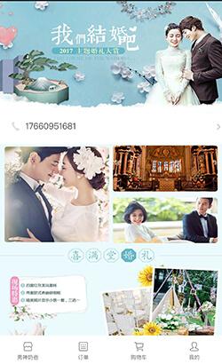 微信时常婚纱摄影小程序