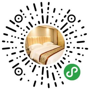 冠军国际cmp酒店住宿小程序模板二维码