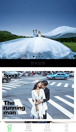 微信咸阳婚纱摄影工作室小程序