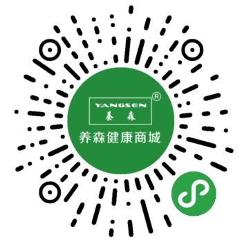 微信养生健康(分销商城)小程序模板二维码