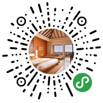 微信酒店宾馆预订小程序模板二维码