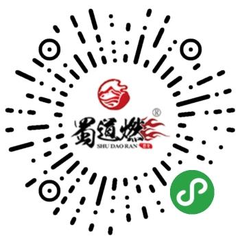 微信巴蜀风味小程序模板二维码