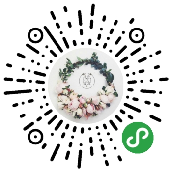 微信鲜花预订小程序模板二维码