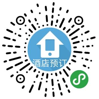 微信民宿酒店小程序模板二维码