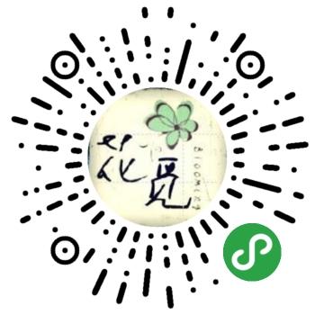 微信鲜花店小程序模板二维码