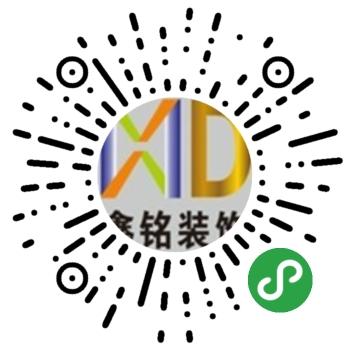 微信鑫铭装饰小程序模板二维码
