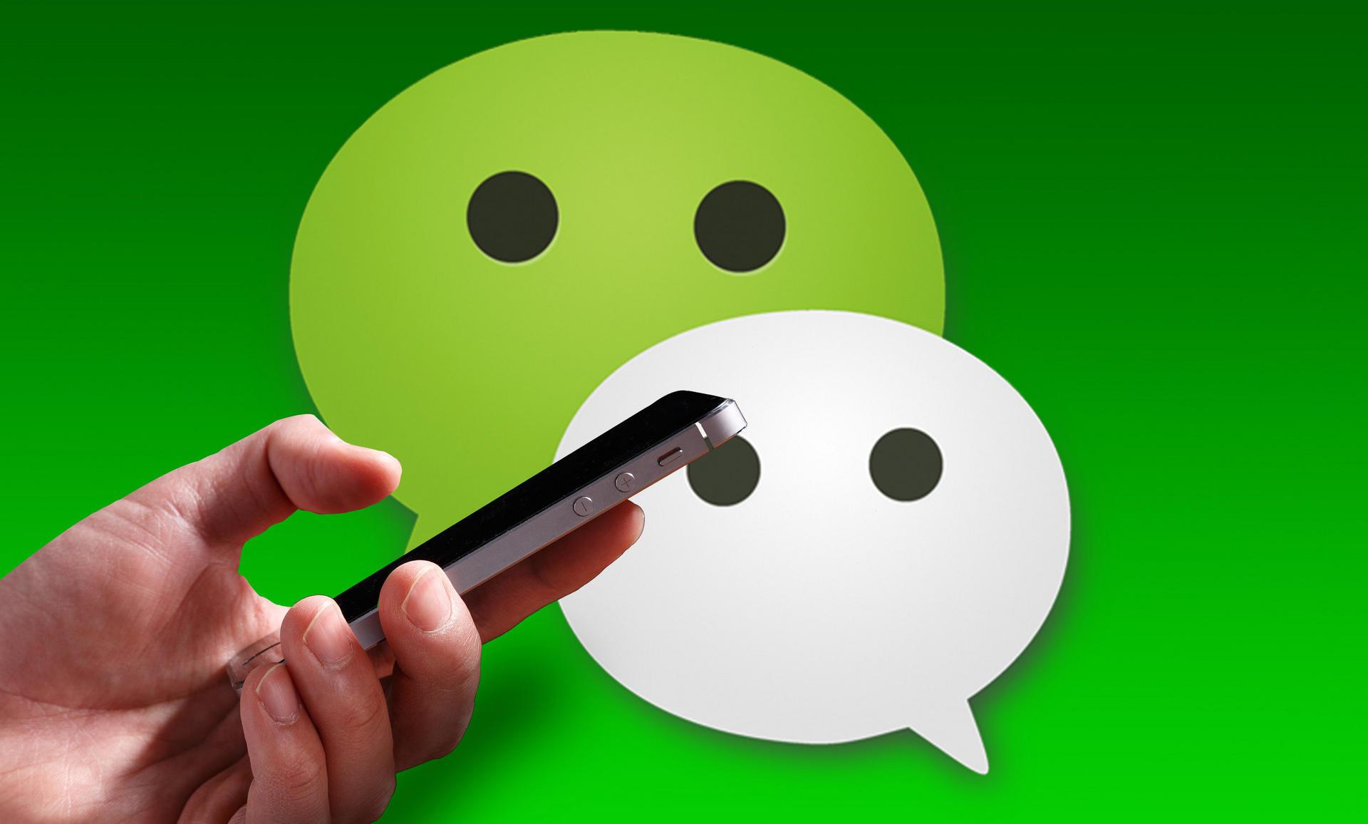 微信新增小程序入口 用惯搜一搜还想换吗?