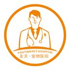 微信寵物醫療咨詢平臺小程序