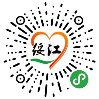 微信壹号农业小程序模板二维码